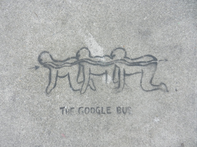 The Human Centipede, Google-Style